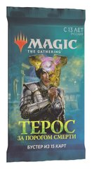 Magic: The Gathering. Терос: За Межею Смерті. Бустер